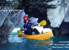 Newquay Watersports Centre